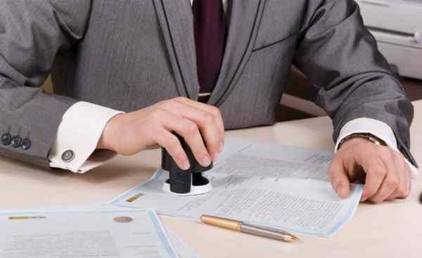 Phí công chứng hợp đồng mua bán nhà là gì?